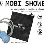 mobi_shower1