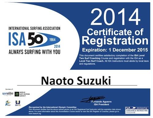 coaching certificate_lvl1_2010