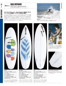 SURFER'S MEGA CATALOG 2013
