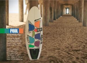 2013ビーチコーミングマガジン