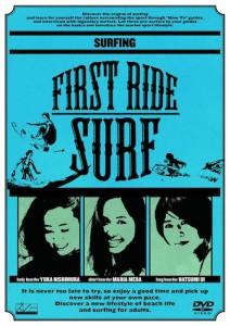 web_firstride_1