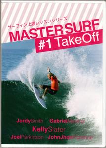 master_surf_dvd