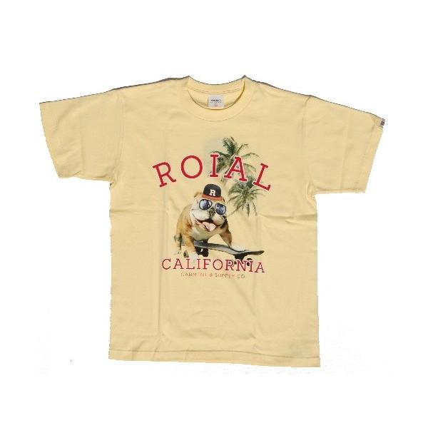 roial_highspirits_yellow
