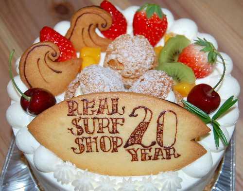 20th_cake