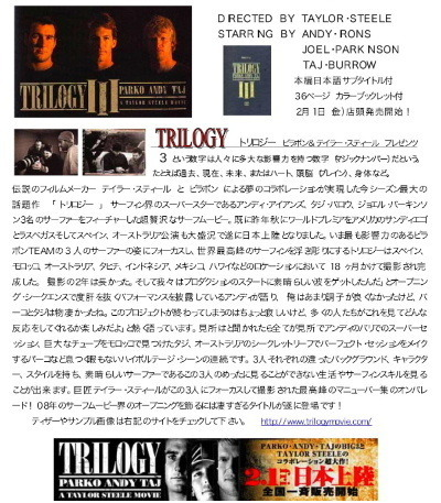 Trilogy080123dm_2