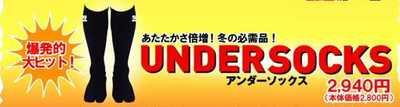 Under2_2