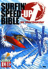 Surfin' Speed Up Bible DVD