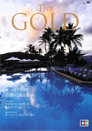 the_gold2015