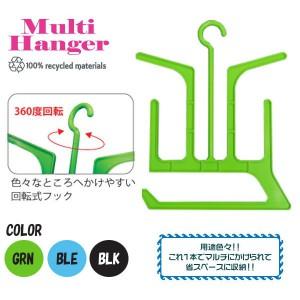 multihanger1