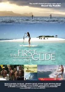 firstglideweb