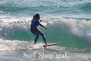 IONA:波をインサイドまでつないでWin!