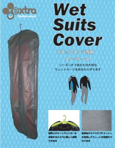 extra_wetsuitscover