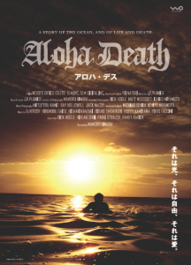 aloha_death_1